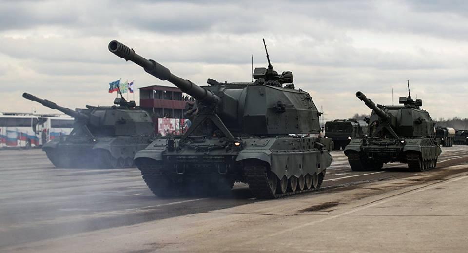 2S35 Koalytsiya-SV 152mm (Rusia)